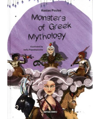 MONSTERS OF GREEK MYTHOLOGY