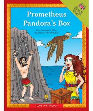 PROMETHEUS PANDORAS BOX - THE MYTH ACTIVITIES GAMES