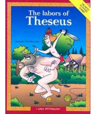 THE LABORS OF THESEUS - THE MYTH ACTIVITIES GAMES