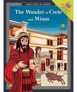 THE WONDER OF CRETE AND MINOS - THE MYTH ACTIVITIES GAMES