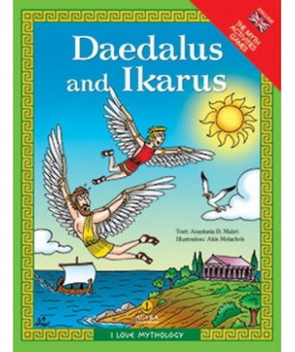 DAEDALUS AND IKARUS - THE MYTH ACTIVITIES GAMES